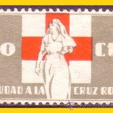 Sellos: VIÑETAS REPUBLICANAS GUERRA CIVIL. CRUZ ROJA, GUILLAMON Nº 1650 (*). Lote 53257043