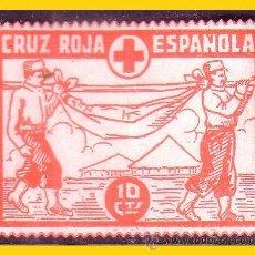 Sellos: VIÑETAS REPUBLICANAS GUERRA CIVIL. CRUZ ROJA, GUILLAMON Nº 1664 (*). Lote 53257206