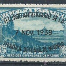 Sellos: R6.2 / ESPAÑA 1938, EDF. 789, II ANIVERSARIO DEFENSA DE MADRID, NUEVO**. Lote 53577006