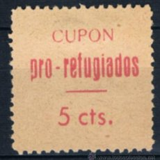 Sellos: GUERRA CIVIL SELLO LOCAL CUPON PRO REFUGIADOS LORCA 5 CTS LOT122015. Lote 53302018