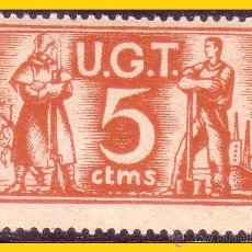 Sellos: VIÑETAS REPUBLICANAS GUERRA CIVIL. UGT, GUILLAMON Nº 1973 * *. Lote 53316050