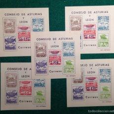 Sellos: AÑO 1937. CONSEJO DE ASTURIAS Y LEÓN.. Lote 57220611