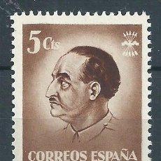 Sellos: R7/ ESPAÑA, GUERRA CIVIL, LOCAL NACIONALISTA, FUENTE DE PIEDRA, 5 CTS. NUEVO**. Lote 53384352