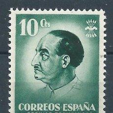 Sellos: R7/ ESPAÑA, GUERRA CIVIL, LOCAL NACIONALISTA, FUENTE DE PIEDRA, 10 CTS. NUEVO**. Lote 53384385