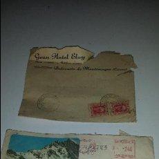 Sellos: CARTAS -1931. Lote 53393281