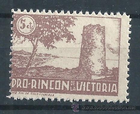 R6/ ESPAÑA GUERRA CIVIL, RINCON DE LA VICTORIA 5 CTS CASTAÑO, NUEVO** (Sellos - España - Guerra Civil - De 1.936 a 1.939 - Nuevos)
