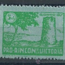 Sellos: R6/ ESPAÑA GUERRA CIVIL, RINCON DE LA VICTORIA, 5 CTS VERDE, NUEVO**. Lote 53422659