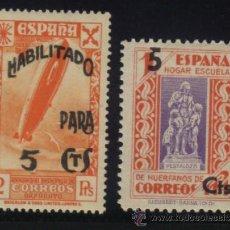 Sellos: S-0095- DOS SELLOS BENEFICOS DE CORREOS HABILITADOS. Lote 53479399