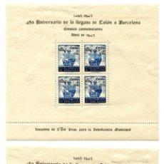 Sellos: EDIFIL 51/52 DE BARCELONA. NUEVAS CON VARIOS FIJASELLOS Y GOMA NORMAL DE ESTAS SERIES.. Lote 56600656