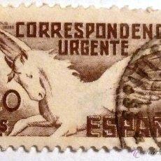 Sellos: SELLOS ESPAÑA 1937. USADO. PEGASO. CORRESPONDENCIA URGENTE. 25A.. Lote 53571921