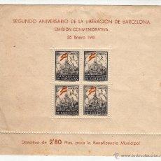 Sellos: EMISION CONMEMORATIVA LIBERACION DE BARCELONA 1941 Nº 001803. Lote 53706753