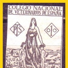 Sellos: COLEGIO DE HUÉRFANOS DE VETERINARIOS, 1 PTA. NEGRO (*). Lote 53710297