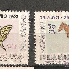 Sellos: LOTE F2-SELLOS VIÑETAS FERIA DEL CAMPO. Lote 193923930