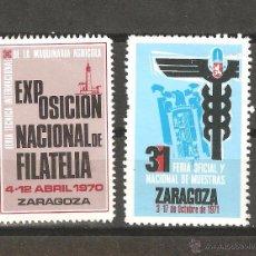 Sellos: LOTE F2-SELLOS VIÑETAS ZARAGOZA. Lote 96005020