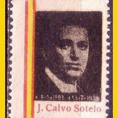 Sellos: VIÑETA J. CALVO SOTELO, NEGRO Y BANDERA * *. Lote 53729325