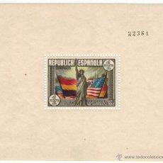 Sellos: HOJA BLOQUE CENTENARIO EE.UU. 1938. Lote 53819441