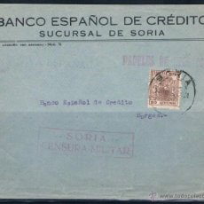 Sellos: 1937.- SORIA A BURGOS. Lote 53891402
