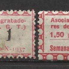 Sellos: 7542-SELLOS CUOTAS ESPAÑA GUERRA CIVIL 1937 Y 1938 U.G.T MADRID ,ASOCIACION FOTOGRABADORES MADRID.S. Lote 53981889