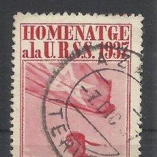 Francobolli: HOMENATGE A LA URSS 1937 USADO 10 CTS FECHADOR 1937 TERUEL. Lote 54128252