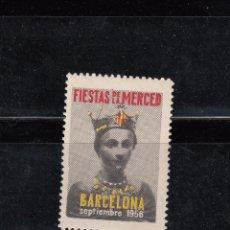 Sellos: BARCELONA. FIESTAS DE LA MERCED. Lote 54499597