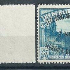 Sellos: R6.B4/ ESPAÑA EN NUEVO** 1938, EDF, 789, 789D, DENTADOS 11 1/2 Y 11 RESPECTIVAMENTE.... Lote 54535440