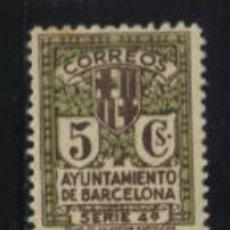 Sellos: S-0121- CUATRO SELLOS DE CORREOS DEL AYUNTAMIENTO DE BARCELONA. SÉRIE COMPLETA.. Lote 54573621