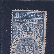 Sellos: FISCAL. 10 CÉNTIMOS PARA 200 PESETAS NOMINALES. 1895-96.. Lote 54619904