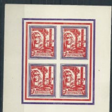Sellos: R7/ ESPAÑA, GUERRA CIVIL, BARCELONA HB, SOFINA 115, 1937 ESPAÑA REPUBLICANA LIBRE. Lote 54631503