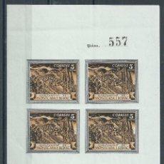 Sellos: R7/ ESPAÑA, GUERRA CIVIL 1937, MONTCADA I REIXAC, HB EN NUEVO**. Lote 54631731