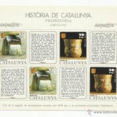 Sellos: HOJA BLOQUE HISTÒRIA DE CATALUNYA PREHISTORIA NUEVA**. Lote 268031489