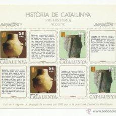 Sellos: HOJA BLOQUE HISTÒRIA DE CATALUNYA PREHISTORIA NUEVA**. Lote 268031459