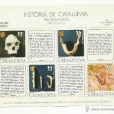 Sellos: HOJA BLOQUE HISTÒRIA DE CATALUNYA PREHISTORIA NUEVA**. Lote 268031354