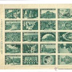 Sellos: 3700.-COLECCION DE VIÑETAS-CONGRESO CARTO FILATELICO-MANRESA 1947-3ª SERIE. Lote 54647520