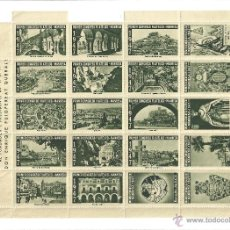 Sellos: 3700.-COLECCION DE VIÑETAS-CONGRESO CARTO FILATELICO-MANRESA 1947-2ª SERIE. Lote 54647556