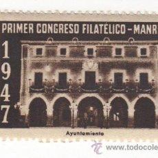 Sellos: VIÑETA DE MANRESA PRIMER CONGRESO FILATELICO MANRESA 1947 AYUNTAMIENTO 1ª SERIE . Lote 54649304