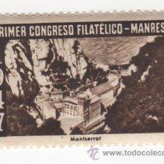 Sellos: VIÑETA DE MANRESA PRIMER CONGRESO FILATELICO MANRESA 1947 MONTSERRAT 1ª SERIE . Lote 54649681