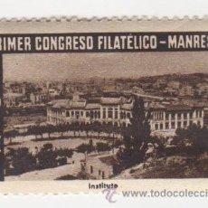 Sellos: VIÑETA DE MANRESA PRIMER CONGRESO FILATELICO MANRESA 1947 INSTITUTO 1ª SERIE . Lote 54649765