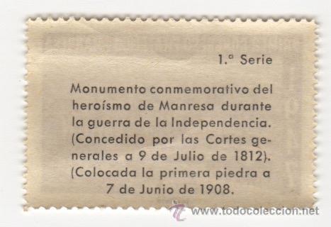 Sellos: viñeta de manresa primer congreso filatelico manresa 1947 instituto 1ª serie - Foto 2 - 54649765