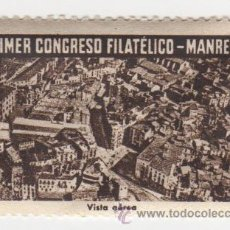 Sellos: VIÑETA DE MANRESA PRIMER CONGRESO FILATELICO MANRESA 1947 VISTA AEREA 1ª SERIE . Lote 54649815