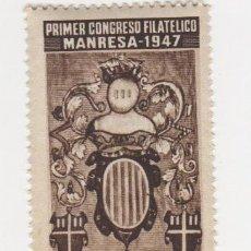 Sellos: VIÑETA DE MANRESA PRIMER CONGRESO FILATELICO MANRESA 1947 LLIBRE VERD 1ª SERIE . Lote 54649990