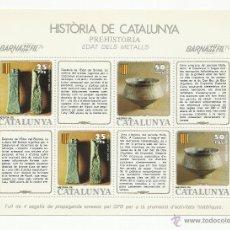 Sellos: HOJA BLOQUE HISTÒRIA DE CATALUNYA PREHISTORIA NUEVA**. Lote 268031209
