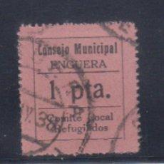 Sellos: ENGUERA (VALENCIA). SOFIMA 3 USADO. Lote 54695829