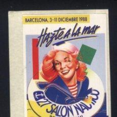 Sellos: S-0135- BARCELONA. 27 SALÓN NAUTICO INTERNACIONAL. 1988.. Lote 54705761