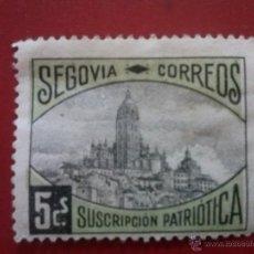 Sellos: VIÑETAS GUERRA CIVIL, SEGOVIA , SUSCRIPCIÓN PATRIÓTICA, NUEVO SIN GOMA. Lote 54734953