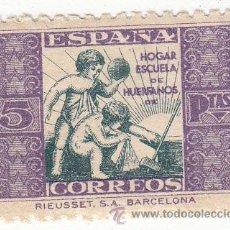 Sellos: HUÉRFANOS DE CORREOS. EDIFIL 8. ALEGORÍA INFANTIL. NUEVO CON FIJASELLOS.. Lote 54791986