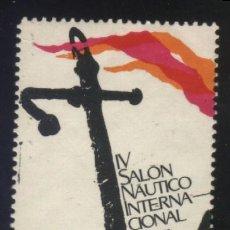 Sellos: S-0165- BARCELONA 1966. IV SALON NAUTICO INTERNACIONAL.. Lote 54836148