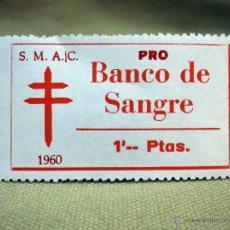 Sellos: VIÑETA, PRO TUBERCULOSOS, BANCO DE SANGRE, 1 PESETAS, 1960. Lote 54852736