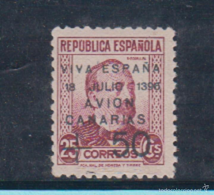 CANARIAS. EDIFIL 14 HCC * (Sellos - España - Guerra Civil - Locales - Nuevos)