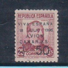 Sellos: CANARIAS. EDIFIL 14 HCC *. Lote 55115818