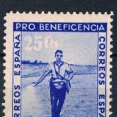 Sellos: GUERRA CIVIL - PRO BENEFICENCIA HUEVAR 25 CTS. Lote 53086470